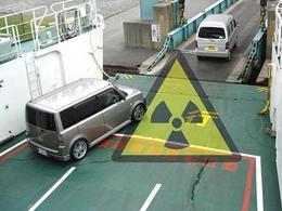 Des voitures irradiées à Fukushima découvertes en Asie Centrale