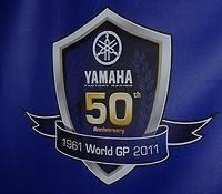 Moto GP - Yamaha: Iwata célèbre son demi-siècle d'implication en Grand Prix