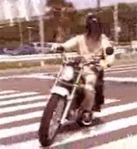Vidéo moto : Pub Van Van 200