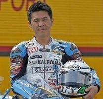 Superbike - Suzuki: Noriyuki Haga fait son retour !