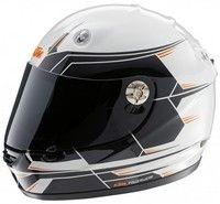 Pour être KTM jusqu'à la tête : le casque R2R…