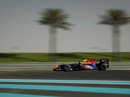 F1-Abu Dhabi: 14ème pole de Vettel, le record de Mansell est égalé !