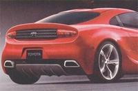 Future Toyota Supra: comme ça?
