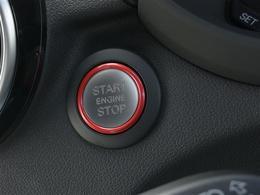 Vols de voiture : les modèles à accès sans clé très vulnérables