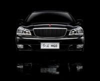 Hongqi Tonk HQ3 : le luxe chinois
