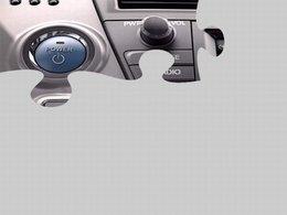 Salon de Détroit 2011 : des teasers en puzzle pour le monospace Toyota Prius