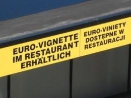 L'Eurovignette bientôt appliquée à tous... automobilistes compris