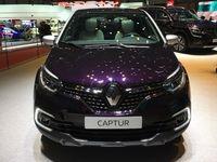 Renault : des détails sur le futur Captur hybride