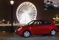 Suzuki Swift Edition Limitée: encore plus d'équipements