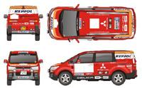 Dakar 2007: Mitsubishi Delica D:5 pour l'assistance