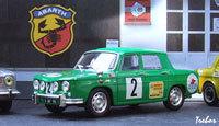 Miniature : 1/43ème : RENAULT R8 Gordini