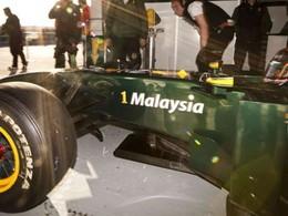 F1 2011 : Renault fournira ses V8 à 1Malaysia RT (Lotus)
