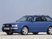 Audi: 20 ans de RS