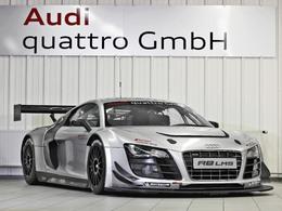 Nouvelle Audi R8 LMS Ultra