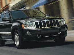 Chrysler: le commutateur d'allumage est aussi un problème