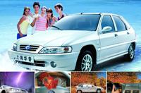 77% des voitures chinoises ont un défaut