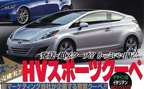 Bientôt une Toyota Prius Coupé pour concurrencer la Honda CR-Z ?