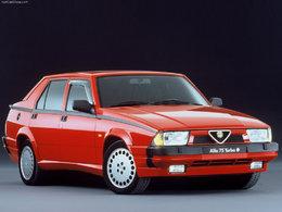 La p'tite sportive du lundi: Alfa Romeo 75 Turbo.