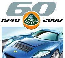 Ethos, la future Lotus des 60 ans ?