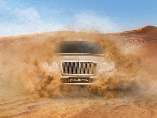 Bentley: deux modèles inédits à l'étude