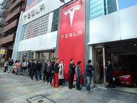 Tesla : les clients font déjà la queue pour la Model 3