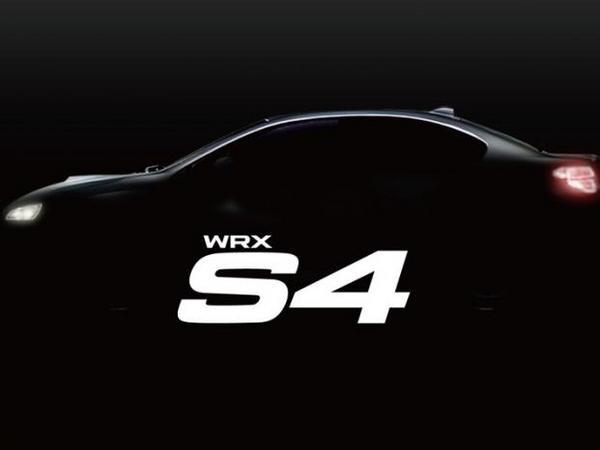 Rapid'news - Une Subaru WRX S4 teasée...
