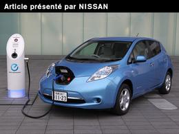 Rouler en électrique avec la LEAF coûte moins cher [Rédigé par Nissan]