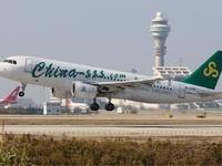 Une compagnie aérienne chinoise va proposer d'acheter des voitures en vol