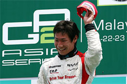GP2 Asia Malaisie 2 : à Kobayashi la victoire, à Grosjean l'exploit