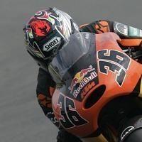 250: KTM monte son team de développement.