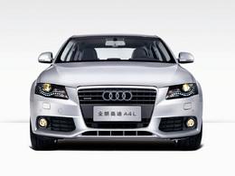 Chine : Audi et Jaguar-Land Rover poussés à baisser leurs prix
