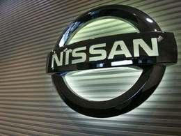 Nissan: une hausse du bénéfice d'exploitation