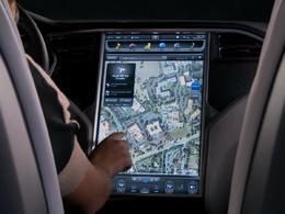 En Chine, la Tesla Model S privée de GPS