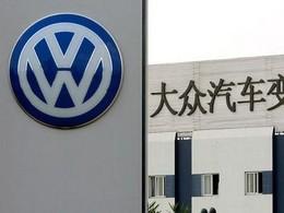 VW en Chine : 7 usines (de plus) en construction !