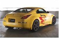 Nissan 350 Z by Tommy Kaira