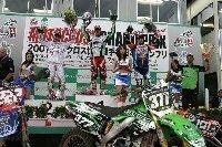 MX 2 : Pourcel victorieux au Japon