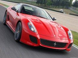 Cristiano Ronaldo s'offre une Ferrari 599 GTO