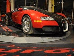 La Bugatti Veyron du rappeur Flo Rida au service de l'économie