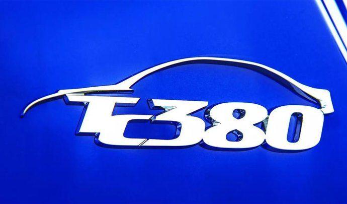 Pour la fin de la WRX, Subaru annonce la version la plus puissante