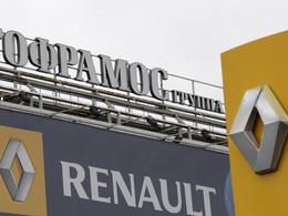 Chute du marché russe : un risque pour les marques françaises ?