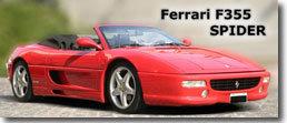 Une Ferrari ayant appartenu à  Diego Maradona vendue  670 150 dollars sur le Web