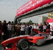 ChampCar 2007: Une manche en Chine