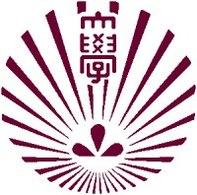 Kyushu University/Japon : un 3e cycle consacré à l'hydrogène voit le jour