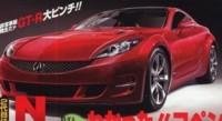Future Honda NSX: comme ça?