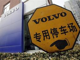 Les revendeurs chinois de Volvo ont falsifié les chiffres de vente