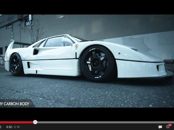 Ferrari F40 modifiée par Liberty Walk : un sacrilège ?