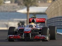 Lewis Hamilton déçu de sa saison