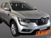 Scoop : le nouveau Renault Koleos sous tous les angles