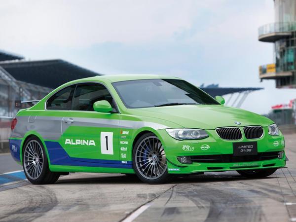 Alpina BMW B3 GT3, une série limitée pour célébrer un titre