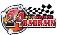Aston Martin aux 24 Heures de... Bahreïn